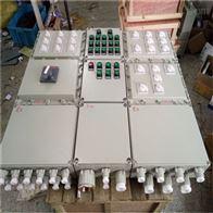 BXMD油漆厂仓库防爆照明配电箱可定做