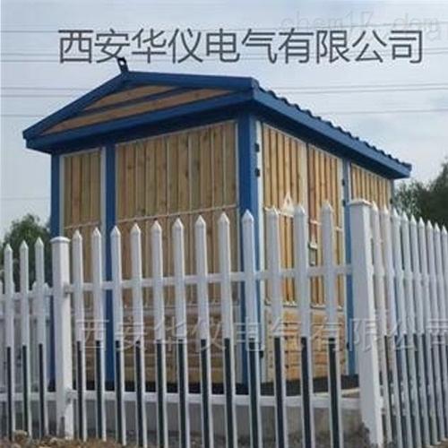 專業生產10KV高壓歐式箱變廠家