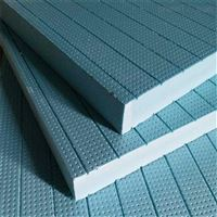 3公分-15公分B1B2阻燃挤塑板地暖板价格行情