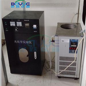 北京多功能光化学反应仪