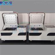 BA-DCY12S全自动水浴氮吹仪
