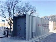 XSYZCG-系列实验室废弃物暂存柜(集装箱型)