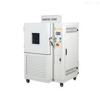BPHSJ系列高低温湿热交变试验箱
