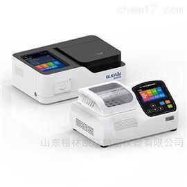 GL-900COD测定仪品牌技术