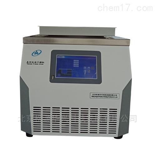 SH-Lab-10A實驗室凍干機