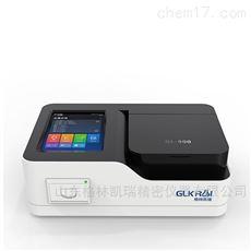 GL-900氨氮测定仪水质检测厂家