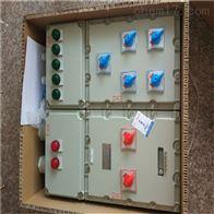 BXMBXM51-9K防爆照明配电箱
