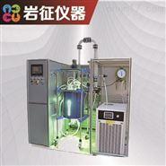 光热催化微反装置