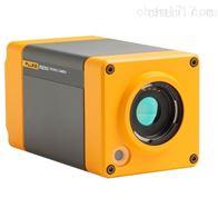 Fluke RSE300美国福禄克FLUKE在线式红外热像仪