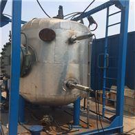 GBS3188超声波液体溶液处理设备