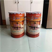 淮南市油性钢结构防火涂料包工包料