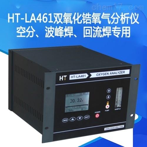 在线闭环控制氧分析仪回流焊、3D打印机专用