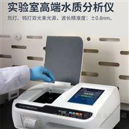 GL-800UV紫外总氮测定仪