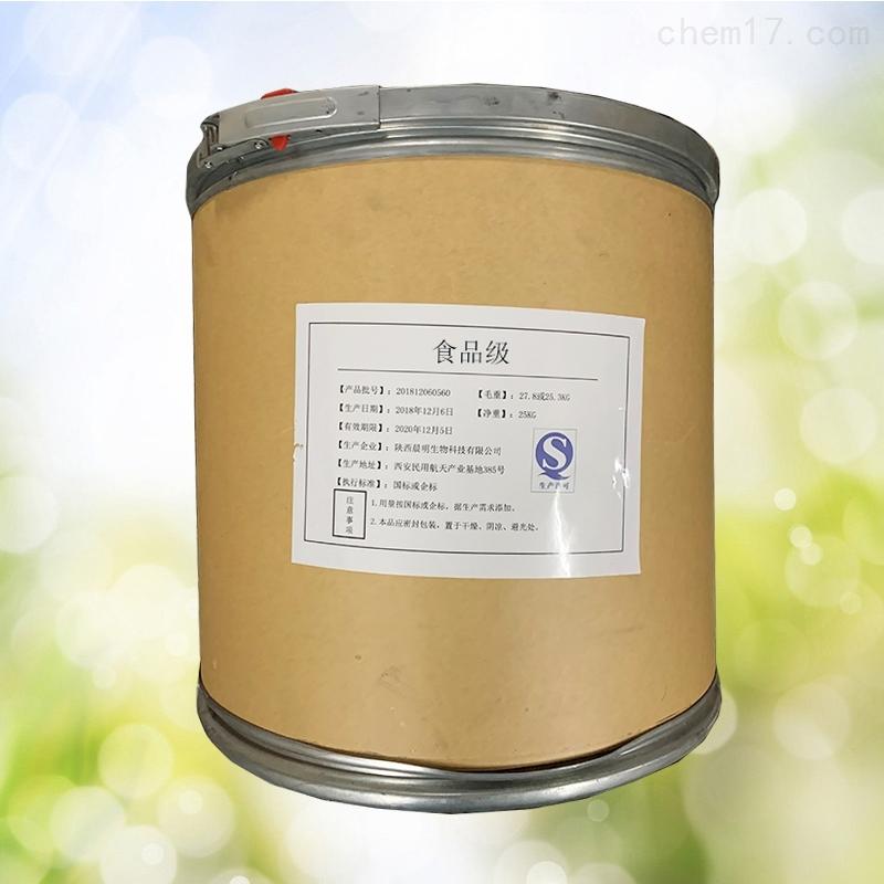 陕西L天门冬氨酸钙生产厂家