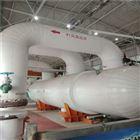 安阳蒸汽管道保温供应商