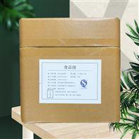 陕西肌苷酸二钠生产厂家