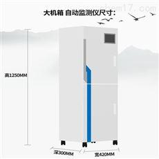 YST600HN-33硝酸盐氮在线检测仪