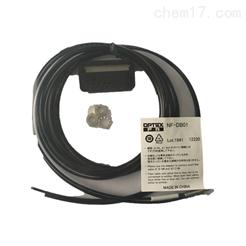 OPTEX NF-DB系列NF-DB01多芯光纤线