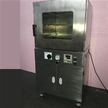 DZF-1000大型真空干燥箱/真空干燥設備