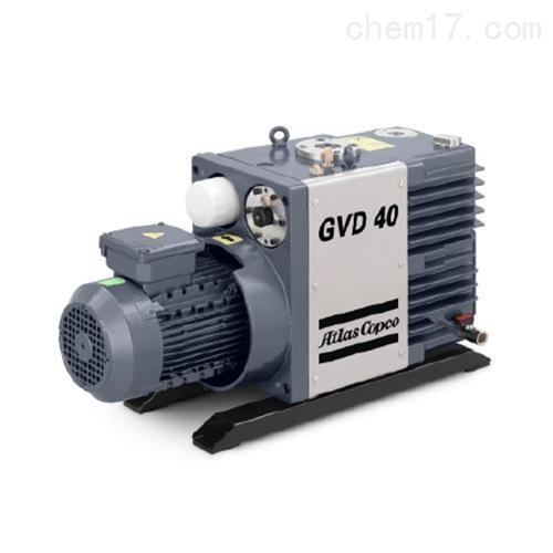 阿特拉斯双级旋片式真空泵GVD40