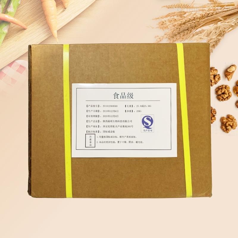 陕西中性蛋白酶生产厂家