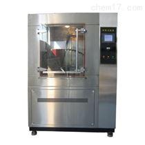 LX-500箱式防水試驗箱