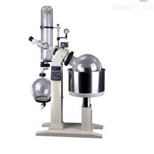 多功能旋转蒸发器