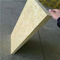 1200x600外墙保温岩棉板