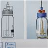 GLS 80 搅拌反应器