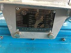 西安10KV柱上分界开关FZW28-12