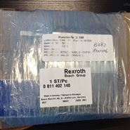 REXROTH力士乐柱塞泵A10VSO18DFR131R
