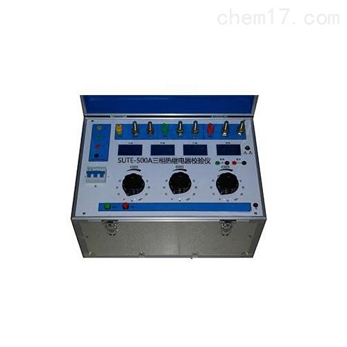 BY-500A单相热继电器校验仪