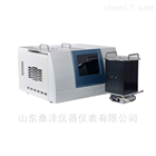CR-6280触摸屏式差示扫描量热仪