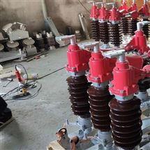 厂家批发35kV成套隔离开关GW4-40.5