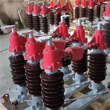 成都柱上35KV高压隔离开关厂家批发