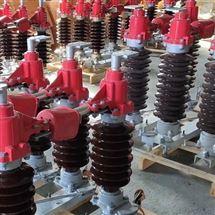 35KV隔离开关四川厂家GW4-40.5柱上户外高压隔离开关