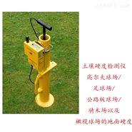 CIST/883简单直接测量和控制土壤强度
