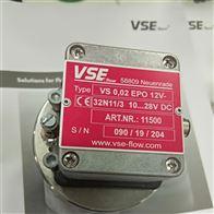 德国VSEEF0.04ARO14V-PNP/2现货