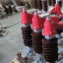 35KV隔离刀闸厂家批发GW4-40.5柱上陶瓷户外隔离开关