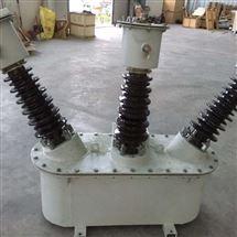 JLS-35油浸式35KV三元件高压计量箱