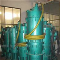 100-600QK巷道深坑矿用排水泵生产厂