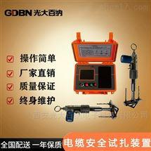 电缆安全试扎器
