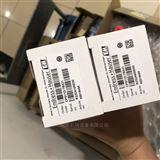 CPS11D-7BA21电极E+H正品出售现货
