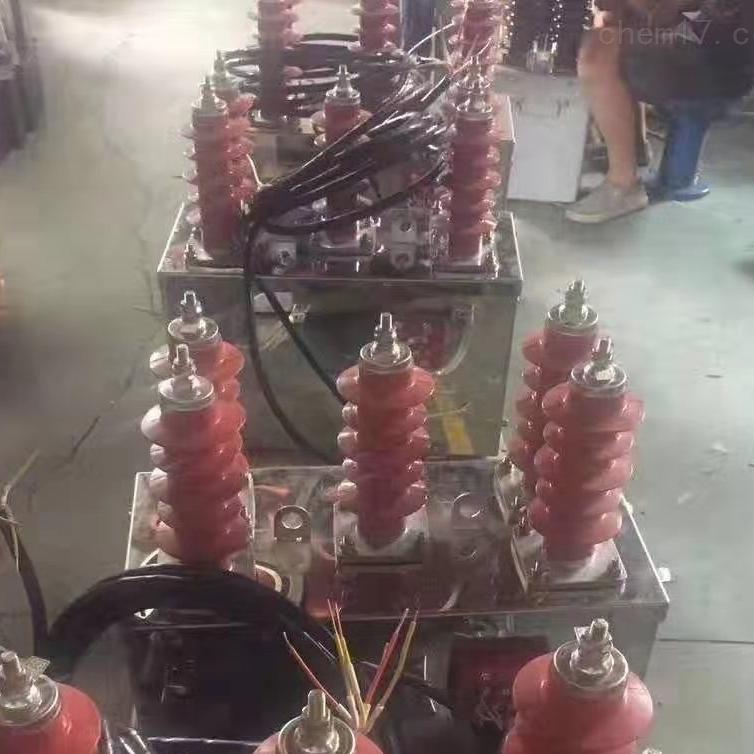 柱上10千伏高压计量箱三元件企业