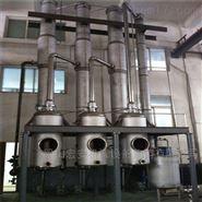 出售4吨二手单效浓缩蒸发器