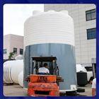 40吨PAM储罐
