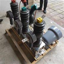 ZW32户外开关高压10千伏断路器带预付费功能工厂