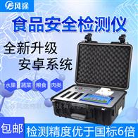 FT-G18000-B高智能全项目多通道食品安全综合检测仪器