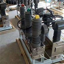 高压开关常用10KV真空断路器价格