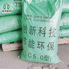 LC5.0型轻集料混凝土报价